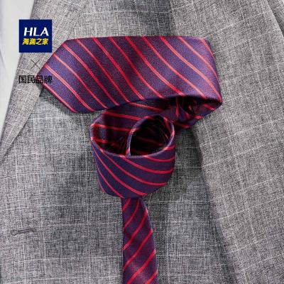 HLA海澜之家桑蚕丝撞色斜条纹领带2021春季时尚风格领带男HZLAD1D004A