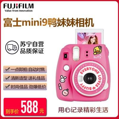 富士(FUJIFILM)INSTAX 拍立得 相机一次成像相机 mini9 buffy 富士小尺寸胶片相机