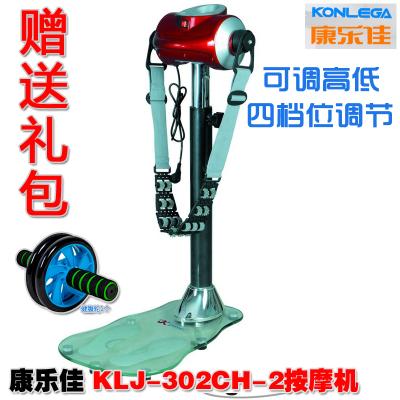 正品康乐佳302c按摩机美腰机扭腰按摩机健身减腰甩脂机 全国包邮