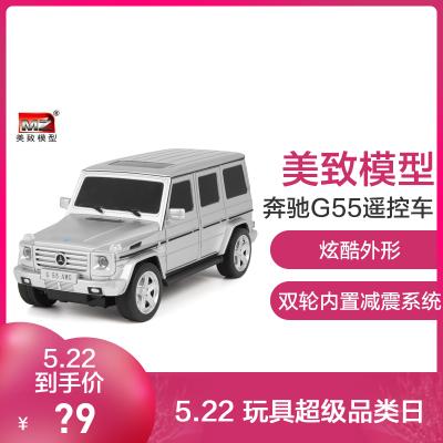 美致模型(MZ) 遥控车 正版授权奔驰G55车 1:24 玩具男孩汽车 银色 2702959.00