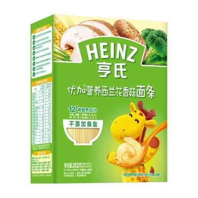 Heinz/亨氏优加营养西兰花香菇面条252g 适用辅食添加初期以上至36个月 婴儿面条宝宝辅食面条碎面无添加无盐蔬菜面