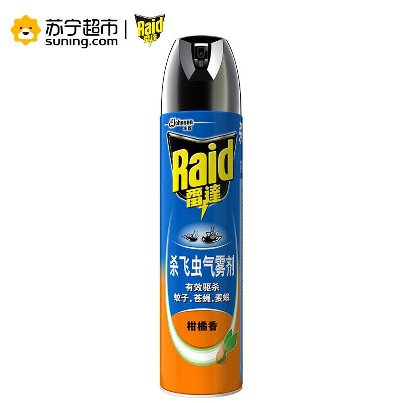 雷达(Raid) 杀飞虫气雾剂 柑橘600ml 喷雾 灭蟑螂 杀蚂蚁 杀苍蝇 喷雾剂 杀飞虫 杀螨虫 除虫剂