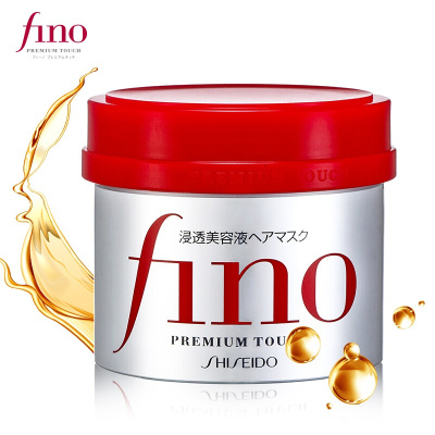 资生堂(SHISEIDO)芬浓透润美容液发膜230g 单瓶装