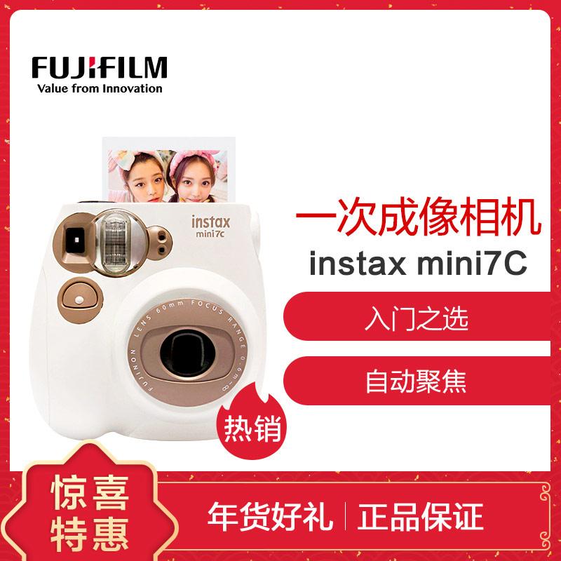 富士(FUJIFILM)INSTAX 一次成像相机立拍立得 mini7c 奶咖色