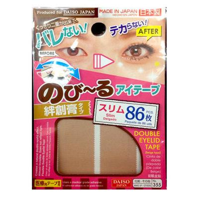 Daiso 大创 纤细型双眼皮贴 86枚/袋