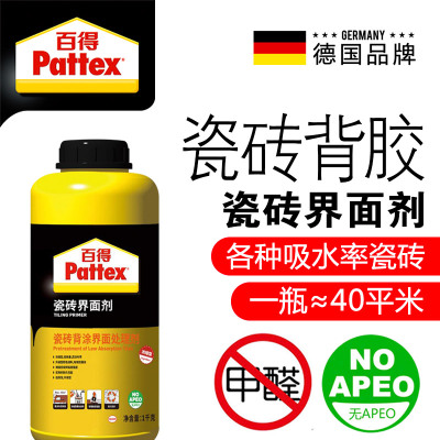 汉高百得PATTEX 瓷砖背胶 瓷砖界面剂 CT20 背涂界面处理剂 浓缩型 无APEO 无甲醛 环保型