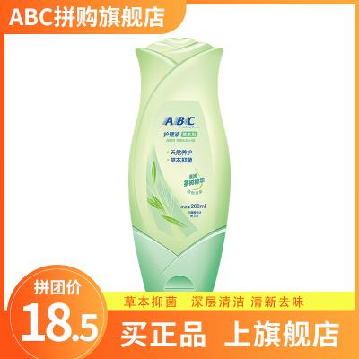 ABC私处洗液 200ml男女性私密洗液 温和抑菌 中和异味 卫生护理液