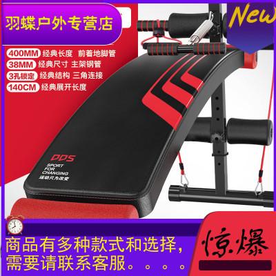 多德士仰卧板仰卧起坐健身器材家用多功能收腹器仰卧起坐板腹肌板