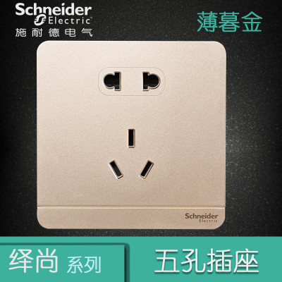 施耐德电气(Schneider Electric)二三插五孔插座墙壁86型电源插座面板10A 绎尚薄暮金