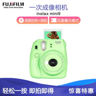 富士(FUJIFILM)INSTAX 一次成像相机立拍立得 mini9 草木绿色 富士小尺寸胶片相机