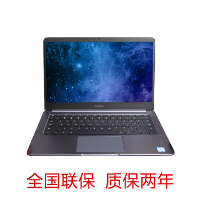 【二手99新】荣耀(honor)MagicBook 八代i7 8G 256G MX150 2G 14寸 高清 星空灰