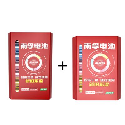 南孚碱性干电池5号6粒多色装+7号6粒多色装新旧不混塑扣干电池儿童玩具/血压计/遥控器/挂钟/鼠标