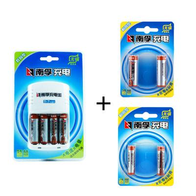 南孚(NANFU)充电电池套装5号4粒2400mAh带充电器+5号2粒1600mAh电池+7号2粒900mAh电池
