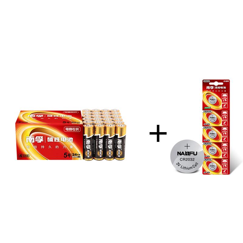 【特惠】南孚(NANFU)聚能环通用5号24粒五号碱性电池干电池+南孚CR2032纽扣电池3V锂电池5粒
