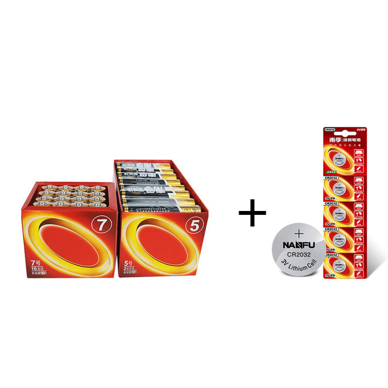 【特惠】南孚(NANFU)聚能环碱性干电池5号24粒+7号16粒送南孚CR2032纽扣电池3V锂电池5粒